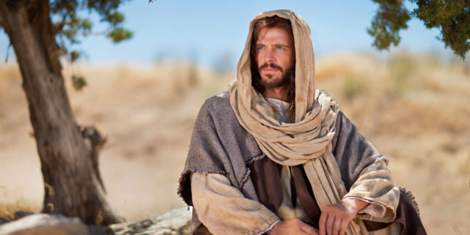 A New Way to Look at Jesus Christ as The Word 660x330 1 What's the Lord's perspective on Finances? 5 Revealed Money Truths
